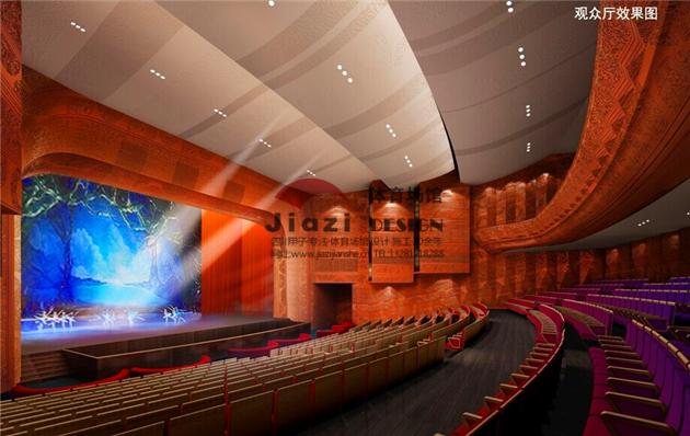 2015最新大剧院设计方案书-甲子文化-专注体育馆装修